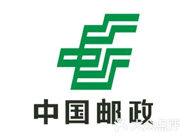 山车村委会农村邮政服务站的全部评价-化州市-大众