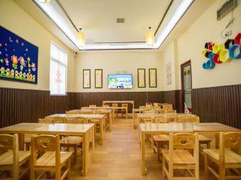 楚盛幼儿园