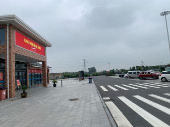 国家电网汽车充电站(泰镇高速大泗服务区快充站泰州方向)