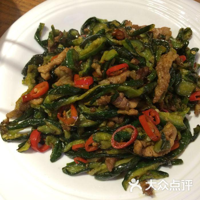 界上人家三下锅(火车站店)-美食-张家界美食-大挑战极限哪是图片一期图片