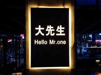 Hello Mr.one 大先生