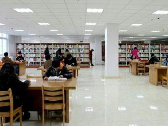 青岛滨海学院-中央图书馆