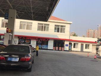 中国石油青龙山大街加油站