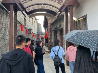 上卢村文化活动中心