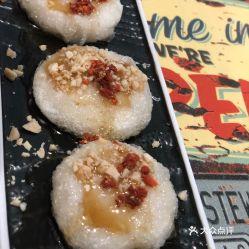 老城西炭火蛙锅的老成都桂花黑糖糍粑好不好吃 用户评价口味怎么样 上海美食老成都桂花黑糖糍粑实拍图片 大众点评