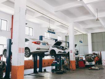 东城汽车修理厂