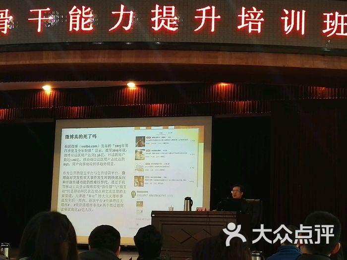 海关总署青岛教育培训基地的点评