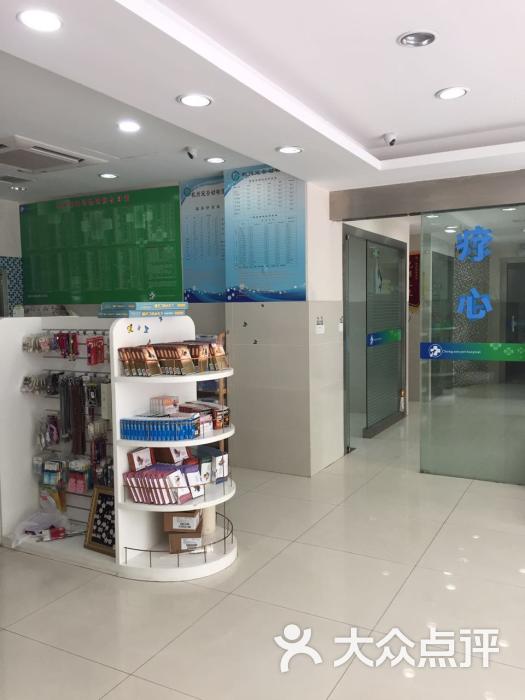宠安动物医院(天城店)-图片-杭州宠物-大众点评网