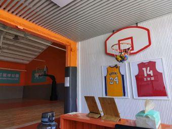 贯兰篮球公园