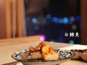 板神鉄板燒日本料理