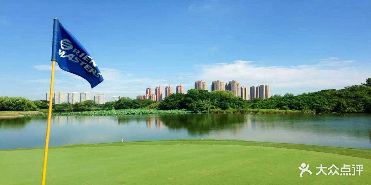 东方国际高尔夫乡村俱乐部-图片-武汉运动健身-大众