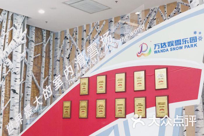 哈尔滨万达宝马娱雪图片贴吧-第4张苹果电影范冰冰乐园图片