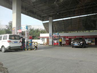 中国石油大件路加油站