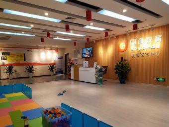 同育教育科技艺术中心