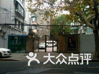 上海沪剧院