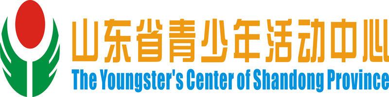 山东省青少年活动中心
