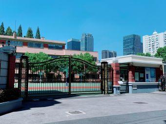 上海市第二中学