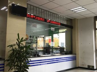 中石油昆仑燃气(朝阳路营业厅)