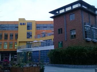蛇口科爱赛国际学校