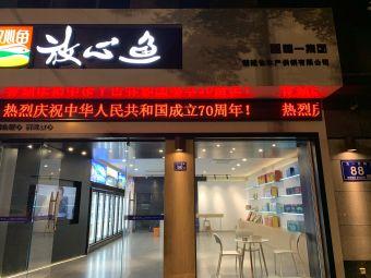 福建省恒一发展集团有限公司