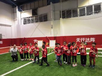 天行达阵青少年橄榄球学院(禅城校区)