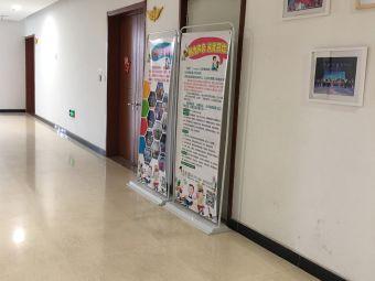 沃思唐山保利大剧院艺术教育中心