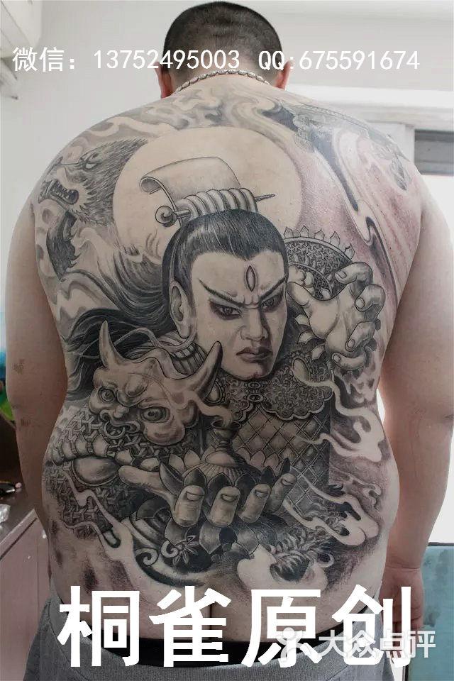 桐雀纹身-二郎神图片-天津丽人-大众点评网