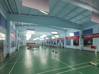 乐羽羽毛球馆
