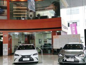 中升雷克萨斯汽车销售服务有限公司