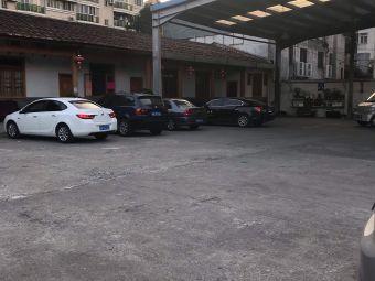 顺程汽车年检站