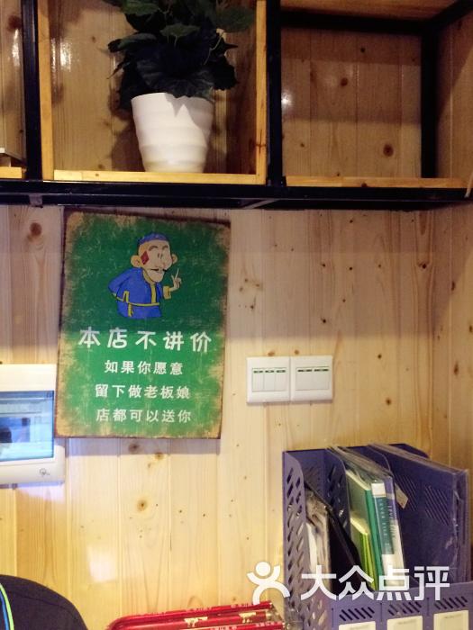 木木v美食(美兰桥南店)-美食-广州图片-海印点评美食大众机场图片