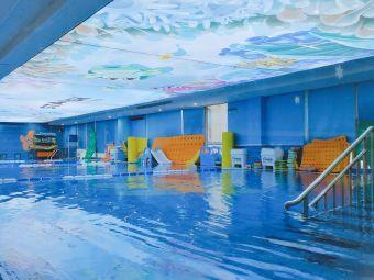 蓝旗亲子游泳中心