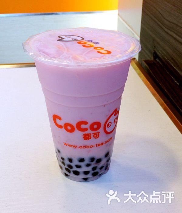 欧蕾系列奶茶素材