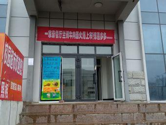 新疆工程学院(艾丁湖路)