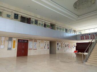桓仁满族自治县图书馆