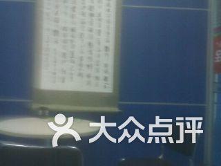 上海万国司考培训_万国司考培训学校图上海