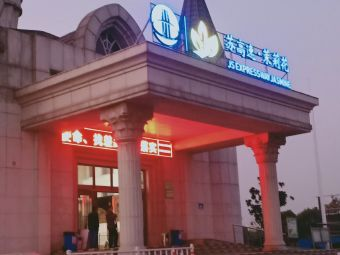 中国石化江苏高速石油滆湖服务区加油站
