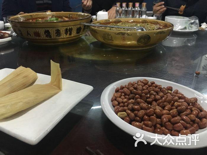 肖坝文案鱼庄-图片-乐山海报-大众点评网美食生态美食图片