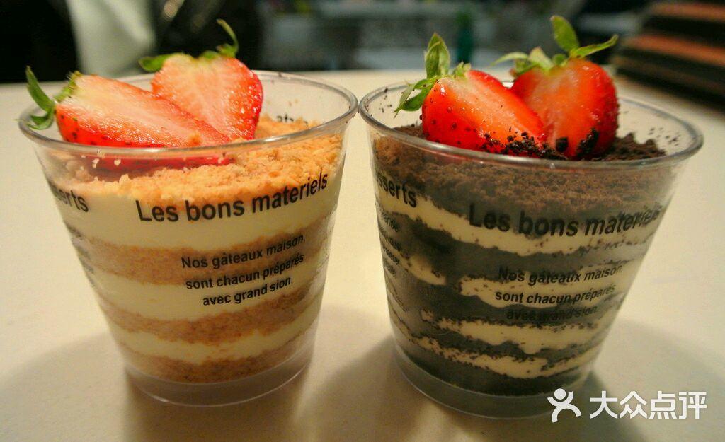 私家甜品-动物奶油木糠杯图片-常熟美食-大众点评网