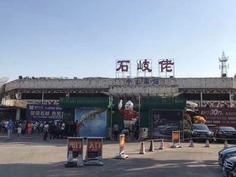 石岐佬中山菜馆张溪店停车场