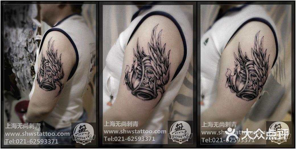 无尚刺青纹身工作室手稿:泼墨风格捕梦网纹身图案设计