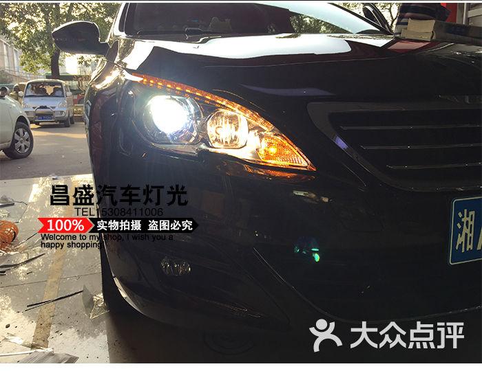 新标致408升级汽车氙气大灯