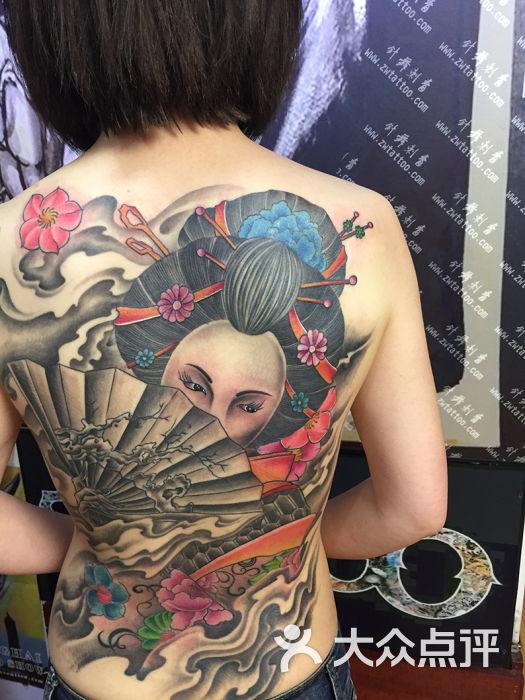 艺妓纹身作品