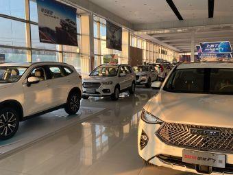 哈尔滨市博能汽车销售有限公司