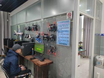 宁波山能无人机执照培训机构
