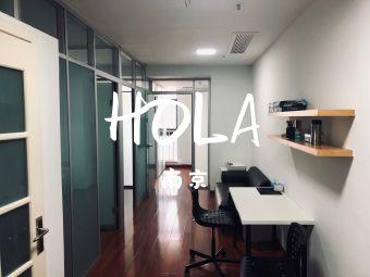 HOLA共享自习空间(奥体店)