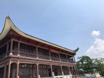 清远鸡文化館