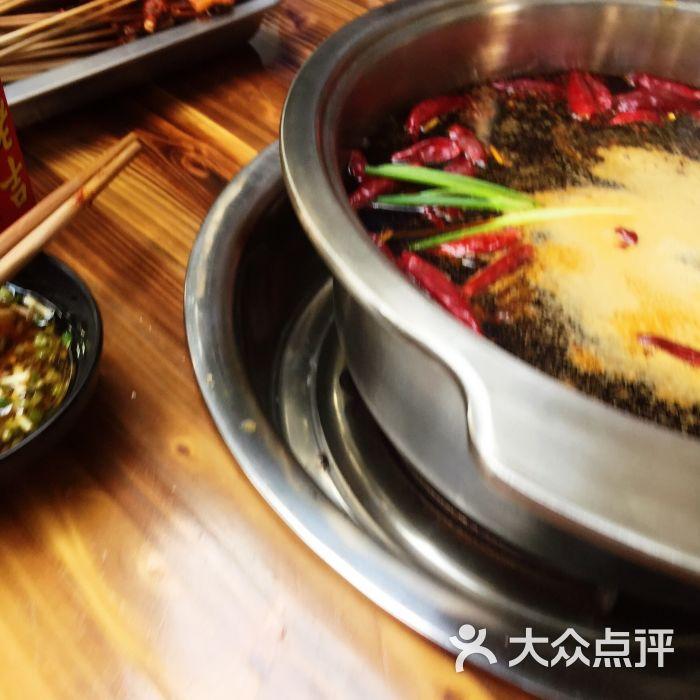 逐味锑锅串串-图片-成都美食-大众点评网