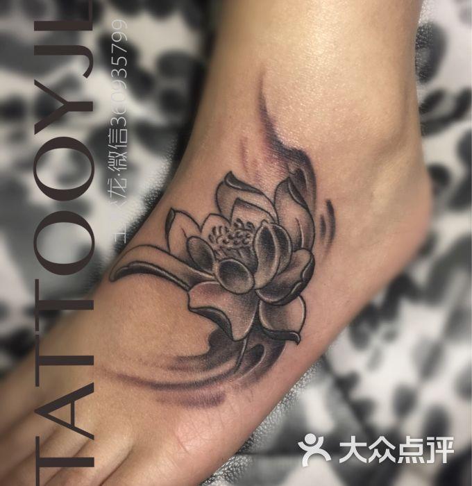 玉蛟龙纹身图片 - 第18张
