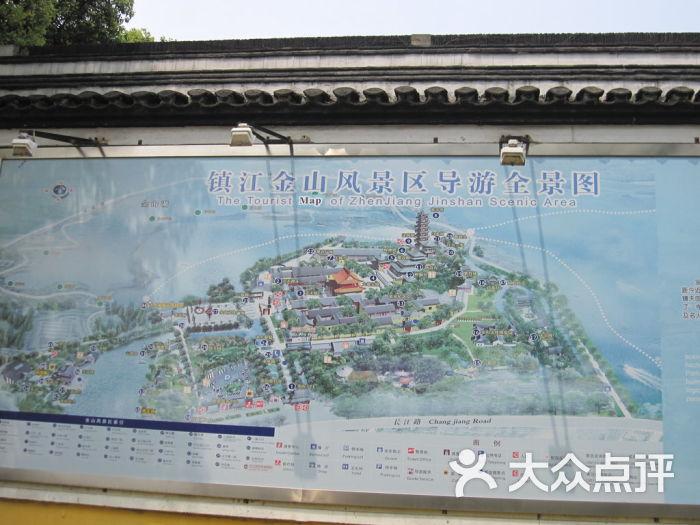 金山寺-导游图图片-镇江景点-大众点评网